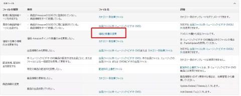 Baidu IME_2016-1-18_20-30-31