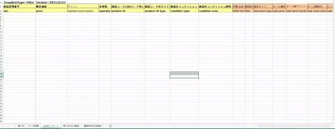 Baidu IME_2016-1-18_20-36-29