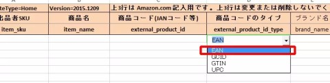Baidu IME_2016-1-30_22-11-15