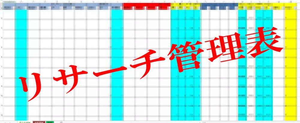Baidu IME_2016-2-27_19-48-38
