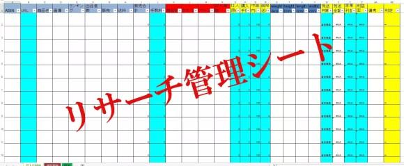 Baidu IME_2016-2-27_19-48-38123
