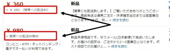 Baidu IME_2016-2-4_19-45-6
