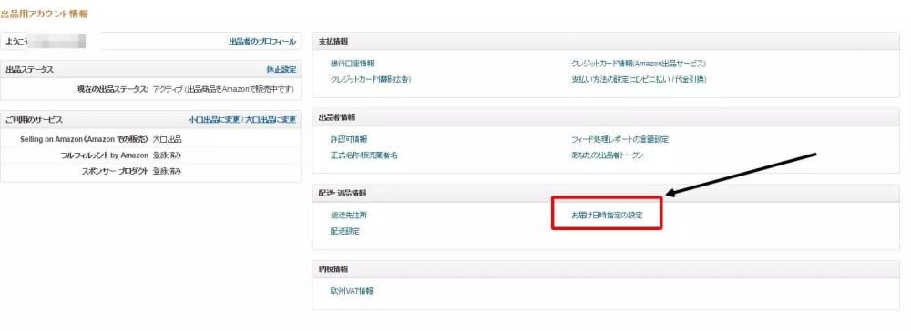 Baidu IME_2016-3-24_18-11-3