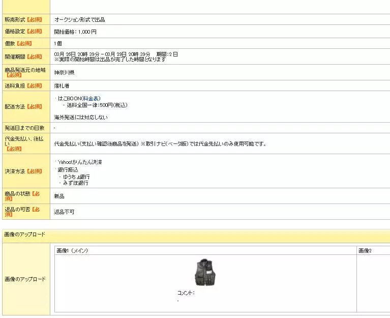 Baidu IME_2016-3-26_20-43-52