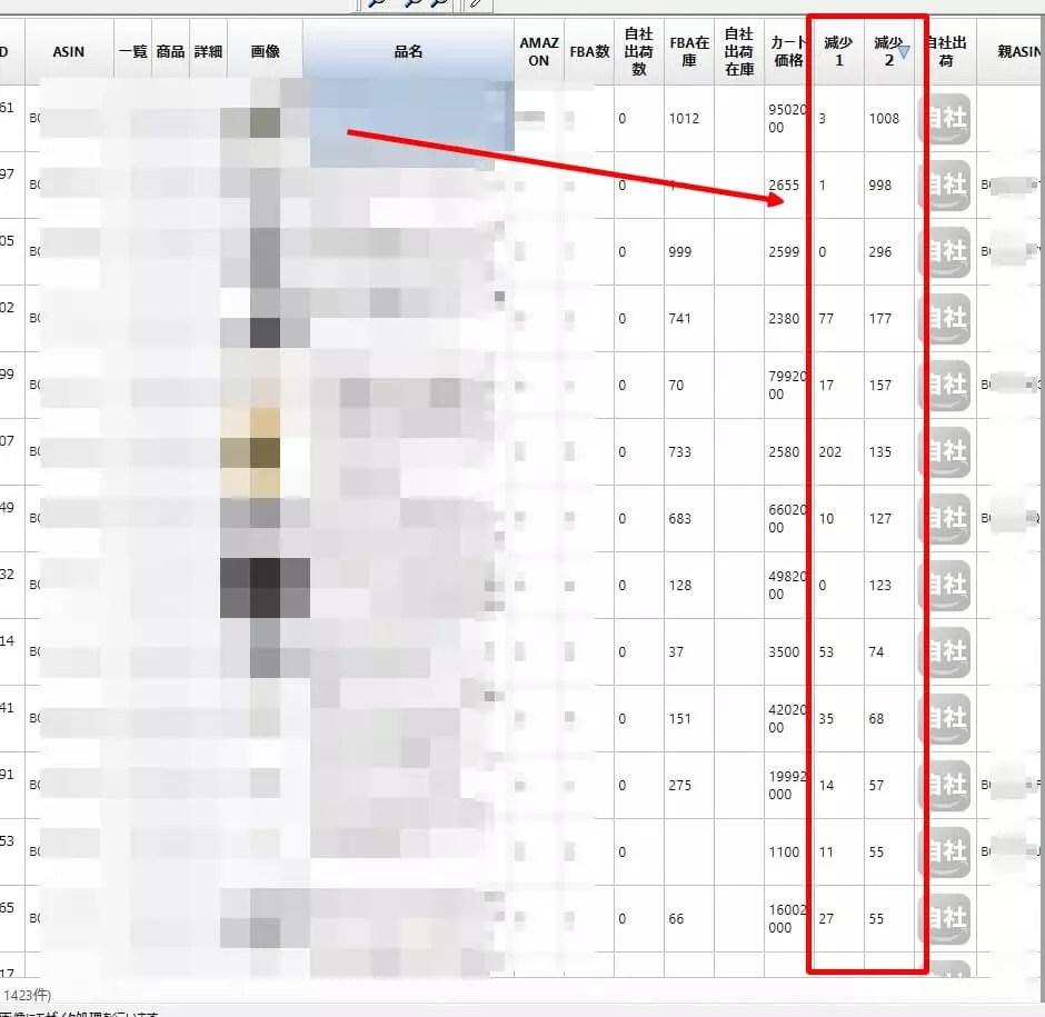 Baidu IME_2016-5-8_0-16-13