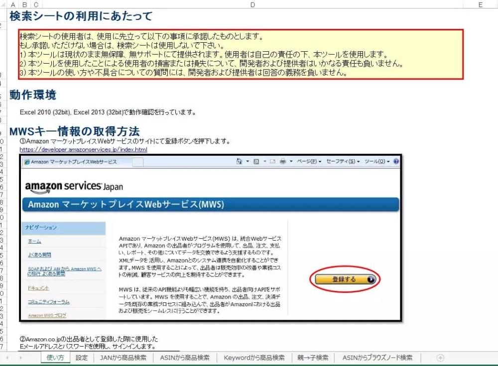 Baidu IME_2016-6-10_16-44-1