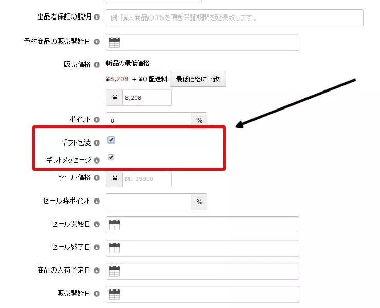 Baidu IME_2016-7-3_19-18-31