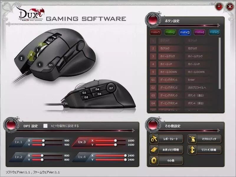 M-DUX30BKゲーミングマウスの設定方法