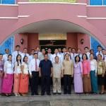National Bank of Cambodia (NBC)