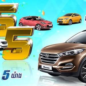 Hyundai Cambodia