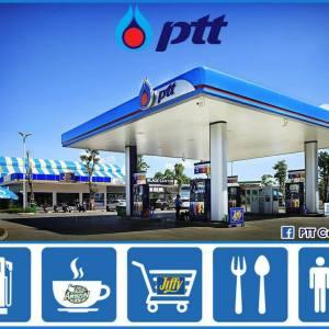 PTT Cambodia - KB Cambodia