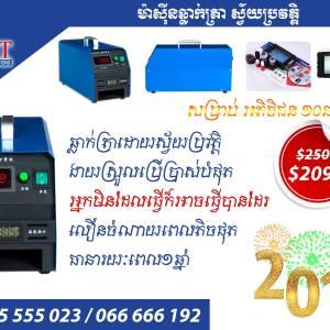 IBest Cambodia
