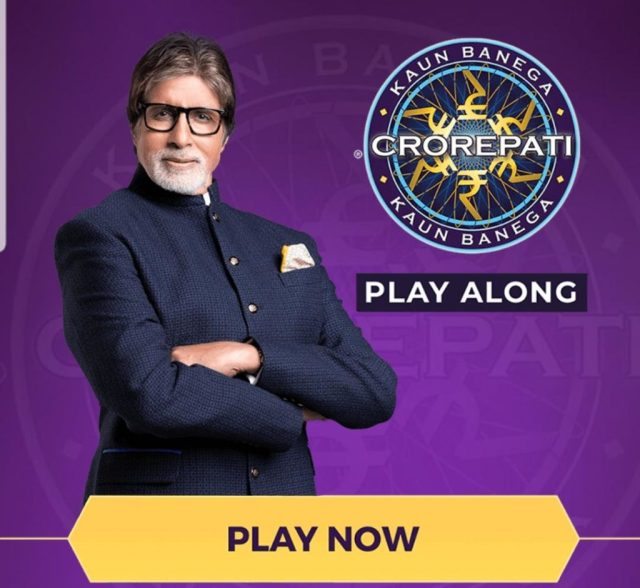 KBC Play ALong Play Now