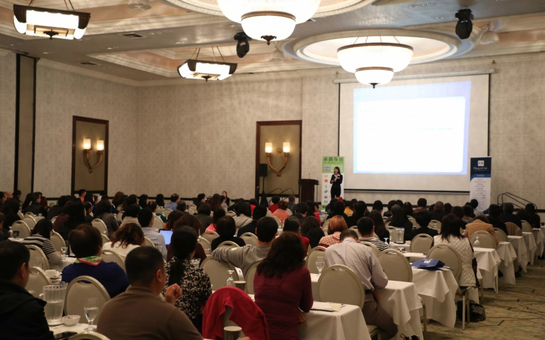 Seminar Discusses Changes to the New Law, Attracts Many Chinese Business Owners