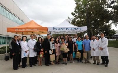 专为华人健康把关 ——参访凯萨医疗王国鲍德温公园市服务中心