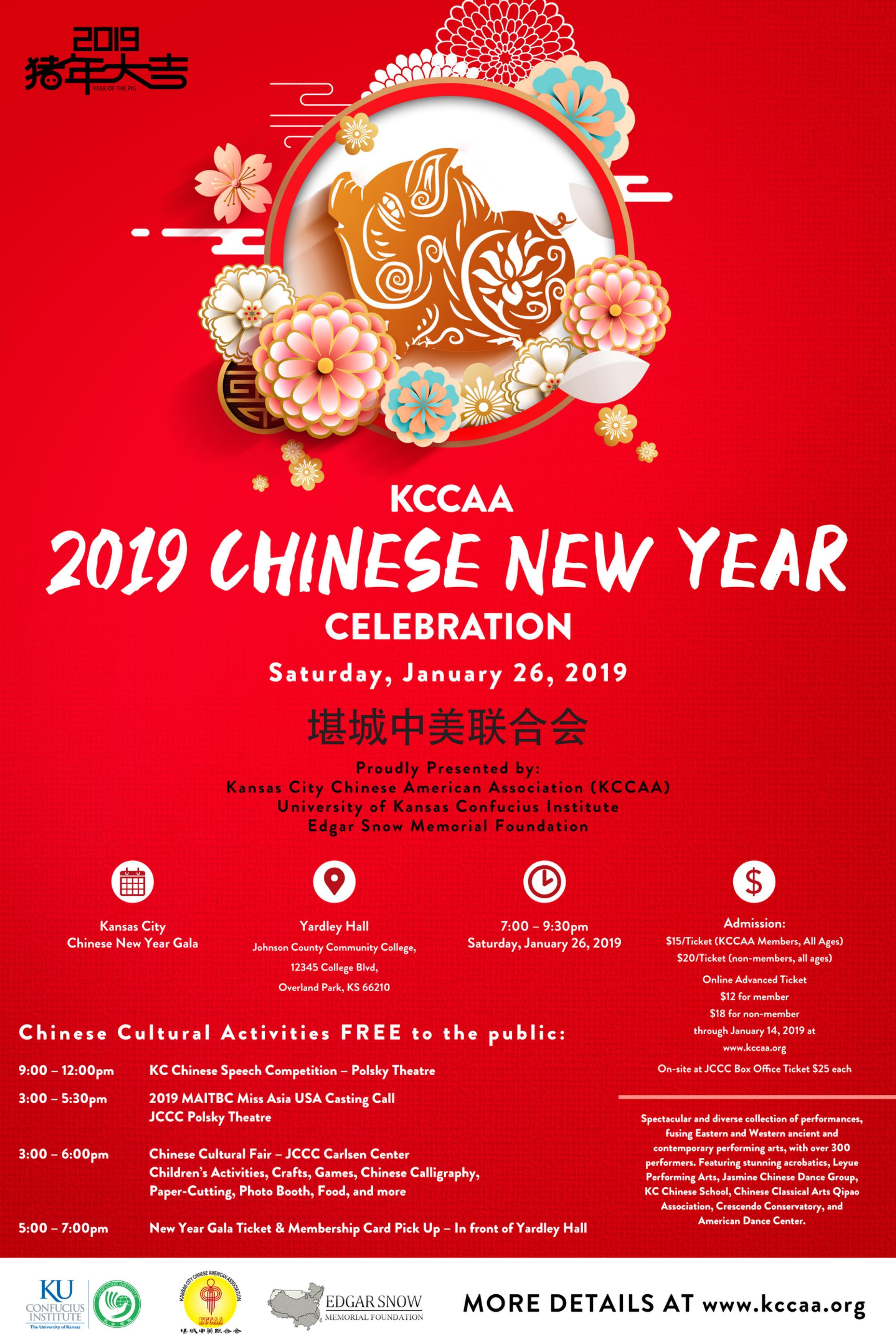 Kccaa Chinese New Year Celebration