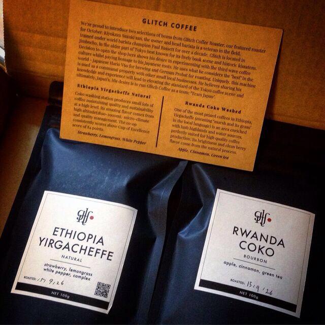 Glitch Coffee & Roasters Rwanda Coko