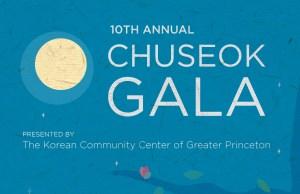 Chuseok Gala cover web