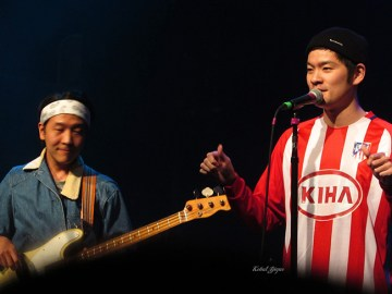Kiha and the faces 11