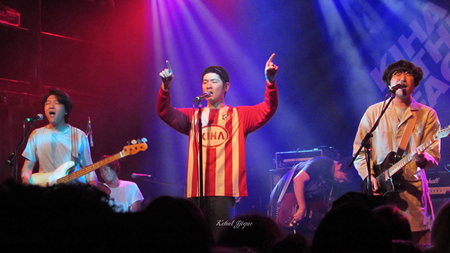 Kiha and the faces 16