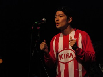 Kiha and the faces 8