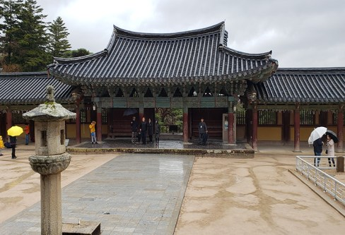 Busan day 4 - Bulguksa Temple 11