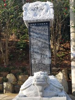 Day 6 - Haedong Yonggungsa 2