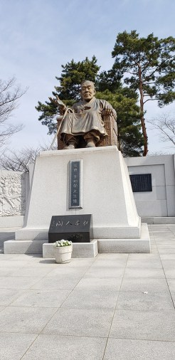 Seoul Day 6 024