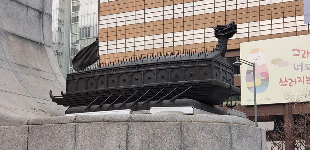 Seoul Day 7 39