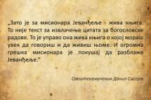 citat14