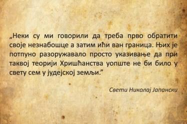 citat7
