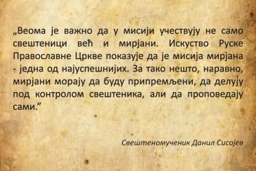 citat8