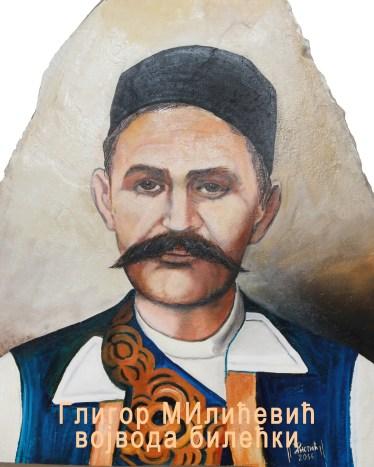 Глигор Милићевић-0
