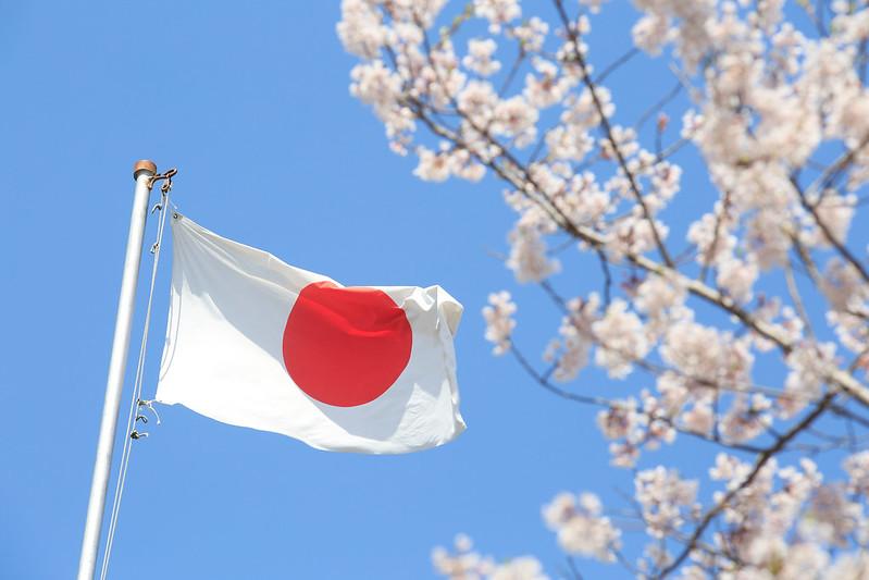 The National Flag of Japan | KCP International Japanese Language School