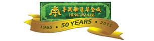 Hingswalee