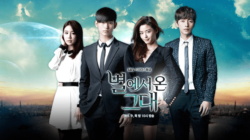 Opinión del kdrama 'My love from the star'