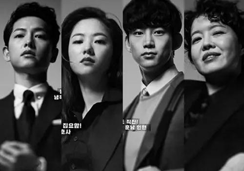 Cartel Kdrama Vincenzo Song Joong Ki Taecyeon