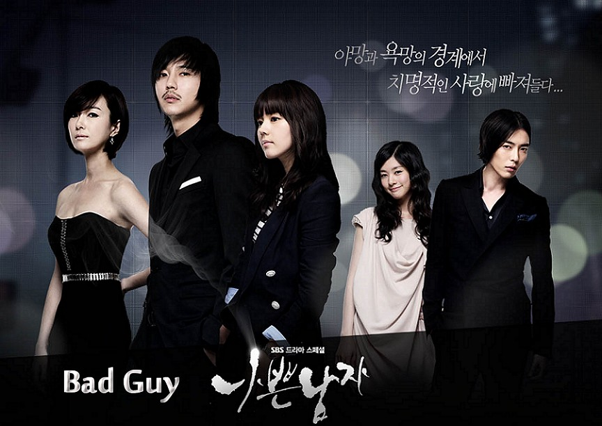 https://i0.wp.com/www.kdramalove.com/BadGuyKorean.jpg