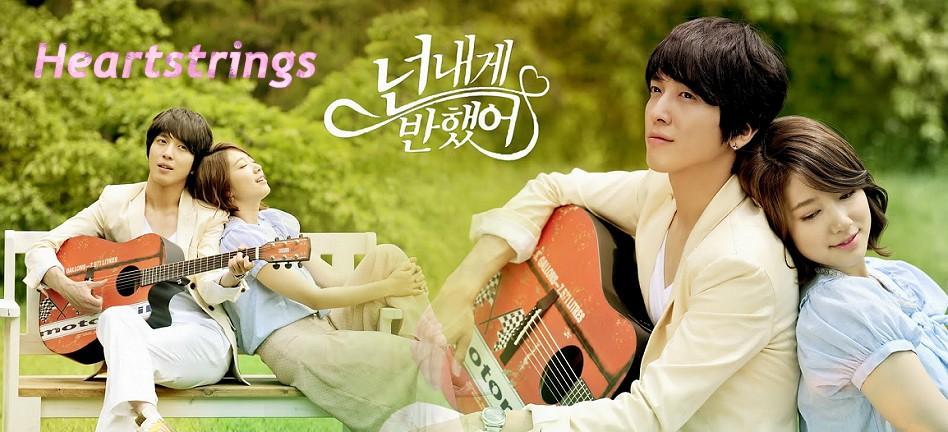 collage photos acteurs drama heartstring Jung Yong Hwa Park Shin Hye