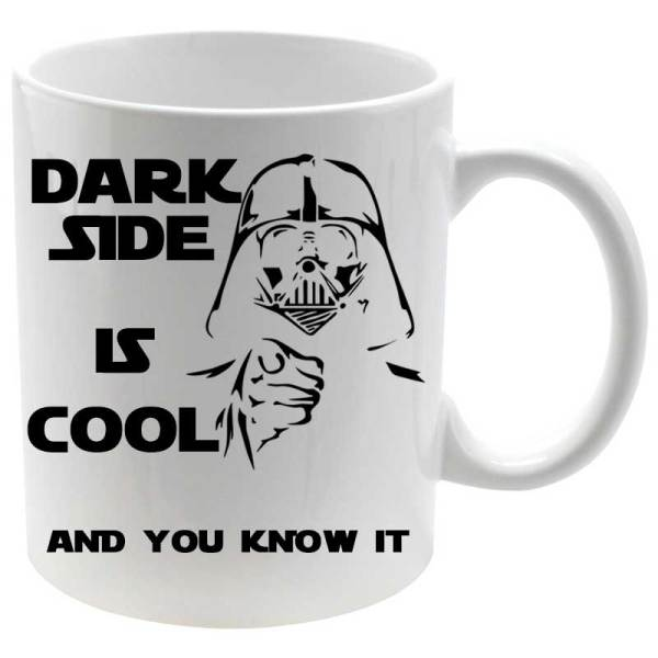 Taza Dark side is cool and you know itT-Shirt Dark side is cool and you know it en color gris