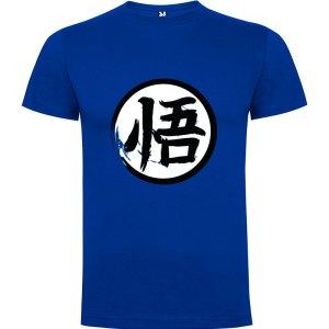 Camiseta para hombre y niños Dragón Ball kanji Go en color Azul royal