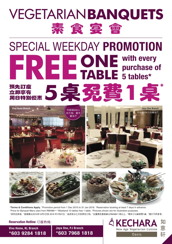 weekday-banquet-5-tables-free-1-brochure