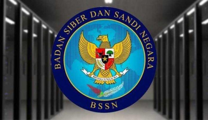 [발표자료] 인도네시아 사이버보안 현황