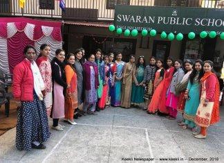 Swaran Public School