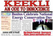 Keekli Newspaper