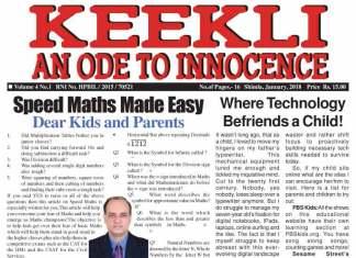 Keekli Newspapers 2018