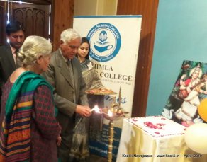 AnnualFunction_NursingCollege090419 (33)