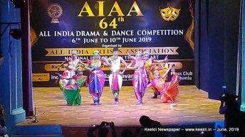 AIAA_Dance070619 (18)