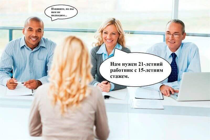 Пожелания другу на собеседование
