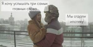 Главные ошибки ипотечников: история Ивана